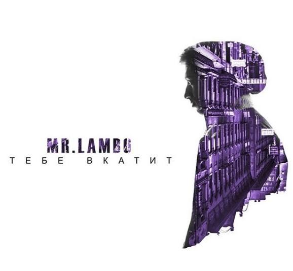 Mr Lambo